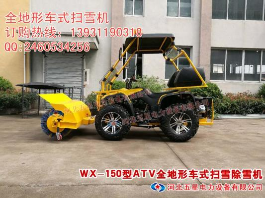 想知道能驾驶的扫雪机价格 全地形车式扫雪机多少钱图片