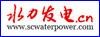 名称:四川水力发电 描述: