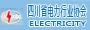 名称:四川省电力行业协会 描述:四川省电力行业协会